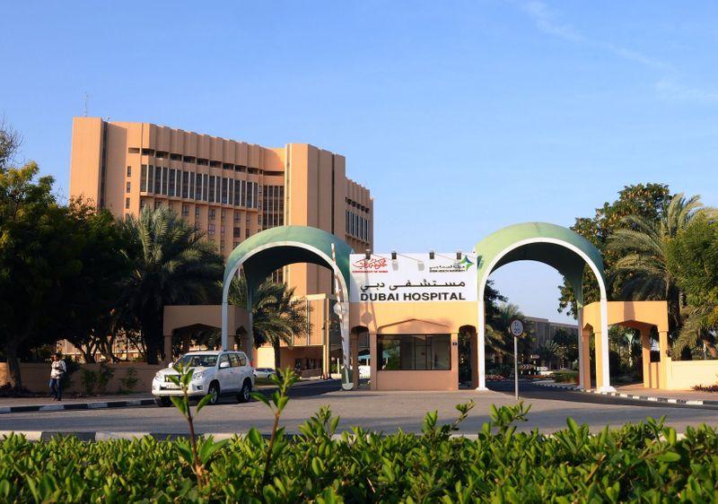 Dubai Hospital-1614089835674