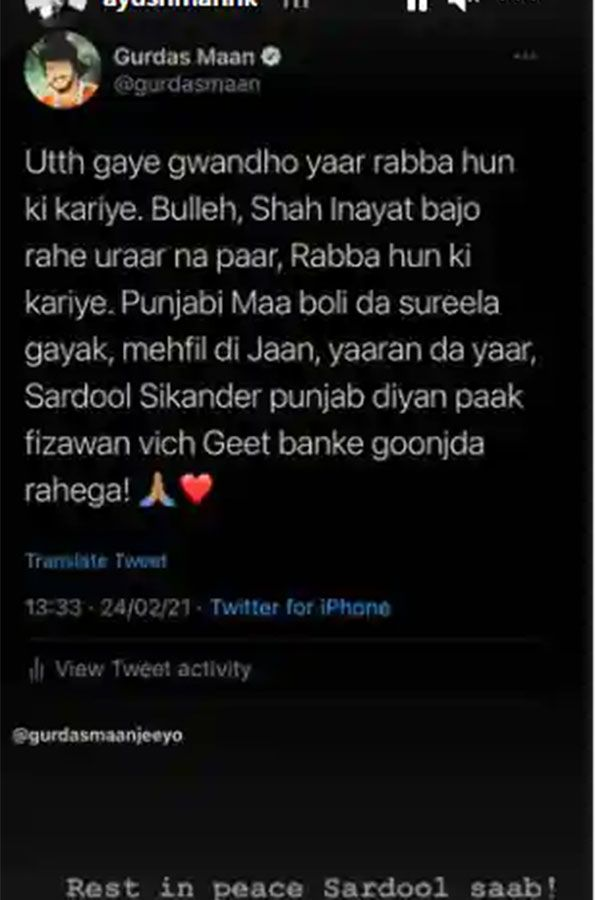 Ayushmann Khurrana reacts to Sardool Sikanders death.