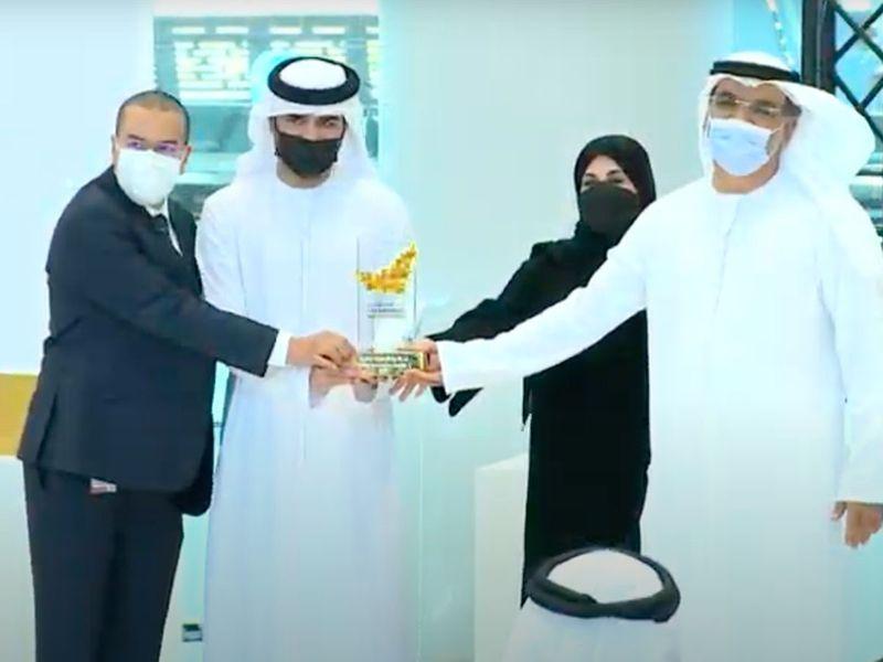 Department of Health - Abu Dhabi-1614263125075