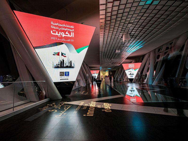 DTCM_Kuwait-National-Day_Dubai-Frame-3