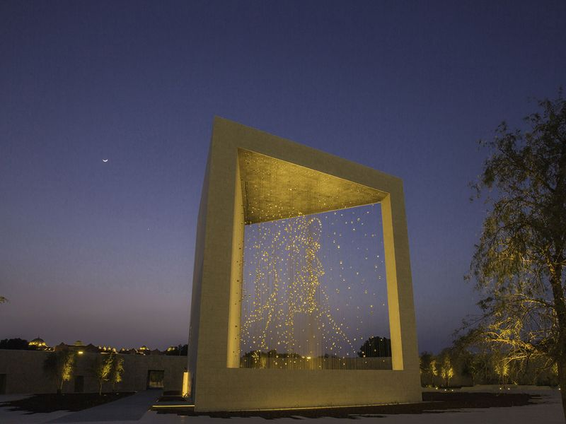 Founder's Memorial gallery