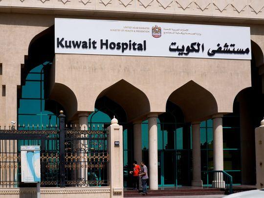 NAT 200308 KUWAIT HOSPITAL ARAMZAN-5-1614520507299