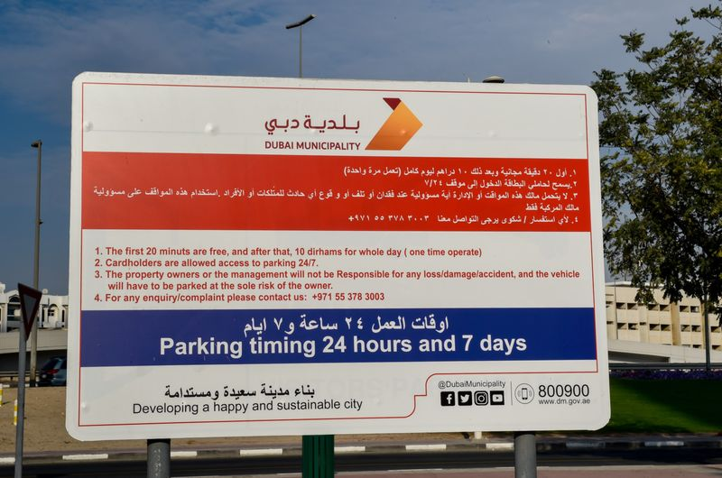 NAT 210221 ZABEEL PARK PARKING -4-1614490217316