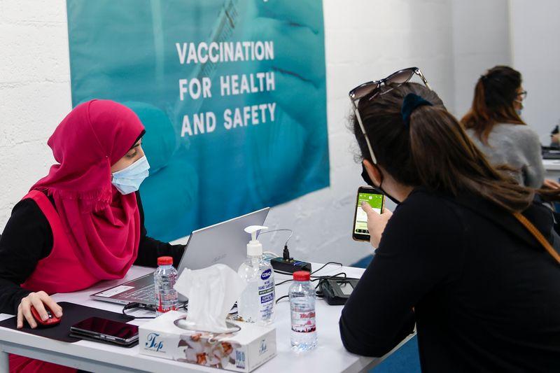 COVID-19 vaccine centre one central