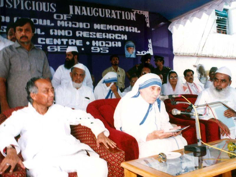 Haji Ajmal Ali Mother Theresa
