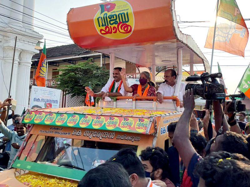 kerala assembly election BJP