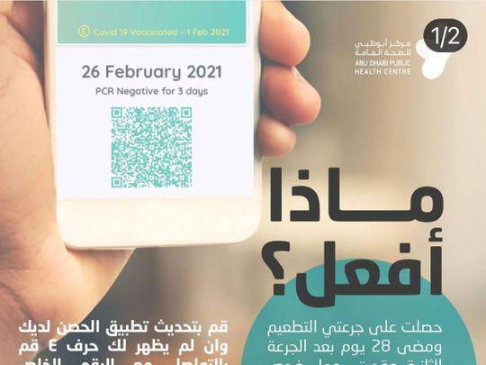 Al Hosn App