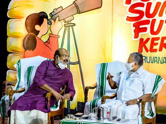 Kerala Chief Minister Pinarayi Vijayan and Finance Minister Thomas Isaac