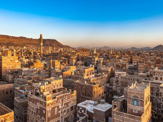 Sanaa skyline