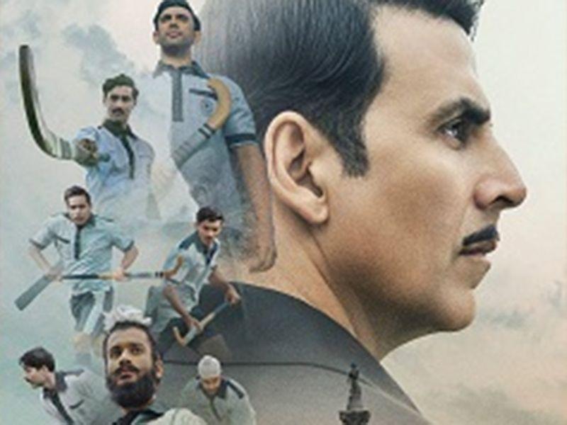 'Gold' starring Akshay Kumar.