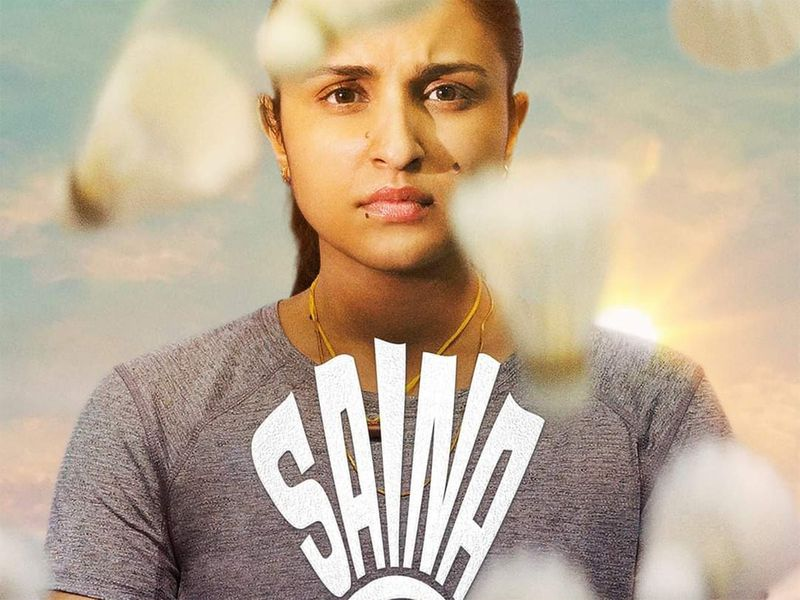 'Saina' releases toward the end of March.