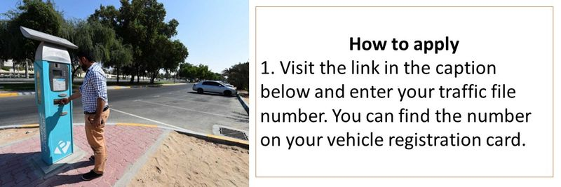 How to apply 1. Visit the link in the caption below and enter your traffic file number. You can find the number on your vehicle registration card.