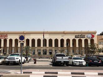 Stock Dubai courts and Public Prosecution