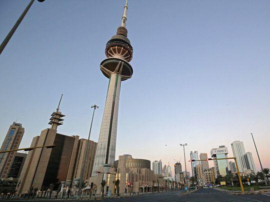 Stock Kuwait skyline