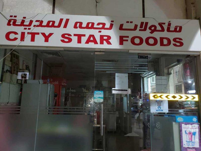 City Star Foods restaurant closure