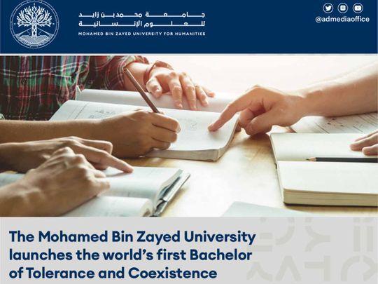 MBZ University