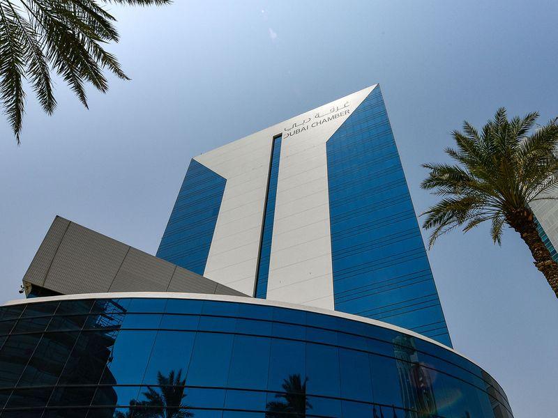 Stock Dubai Chamber