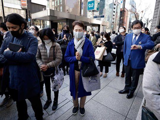 Japan Tokyo face mask