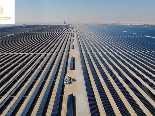 Mohammed bin Rashid Al Maktoum Solar Park-1615623132021