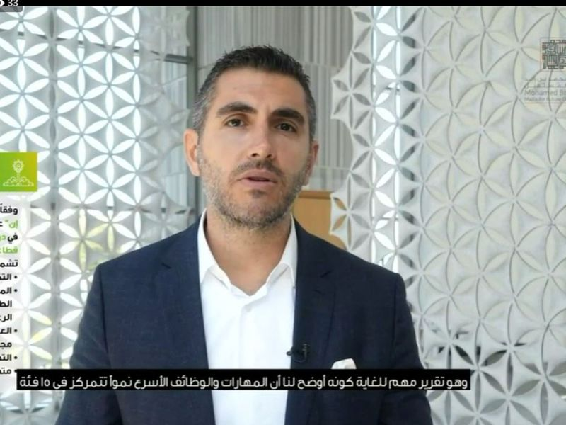 Ali Matar-1615717571356