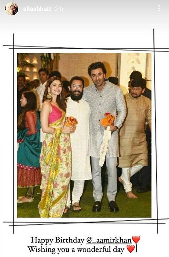 Alia Bhatt, Aamir Khan and Ranbir Kapoor