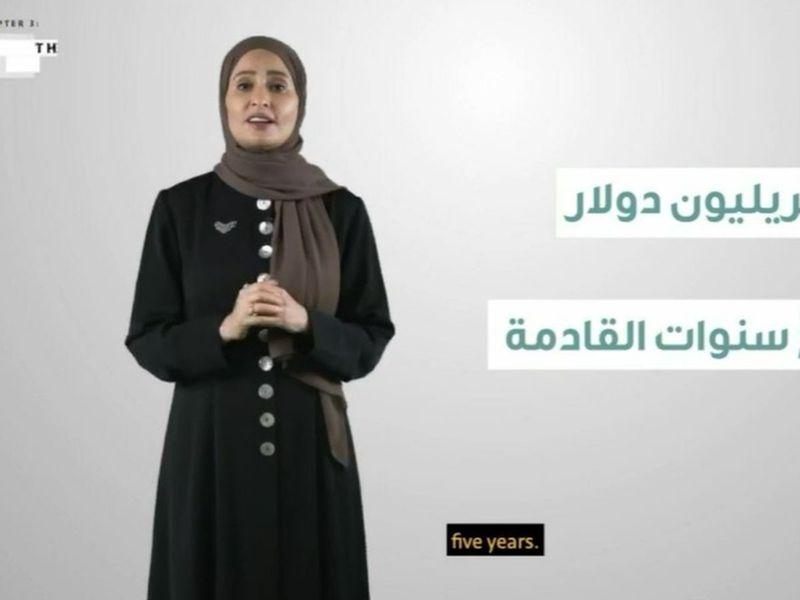Ohoud Al Roumi-1615717580108
