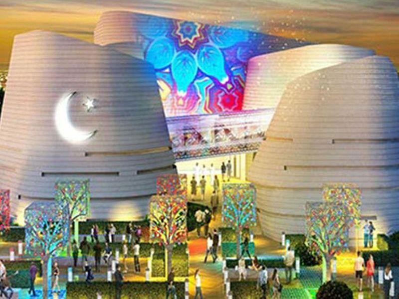 Pakistan Pavilion 1-1615725461889