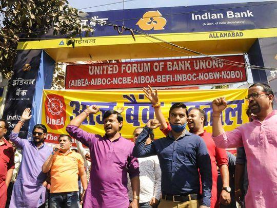 India bank strike Allahabad Bank
