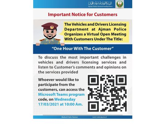 NAT Ajman police to hold virtual meeting1-1615802750236