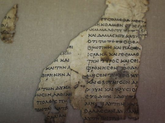 2021-03-16T083242Z_43949533_RC28CM93K6KD_RTRMADP_3_ISRAEL-ARCHAEOLOGY-SCROLL-(Read-Only)