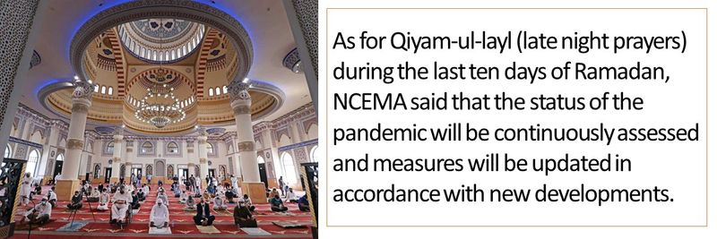 As for Qiyam-ul-layl (late night prayers) during the last ten days of Ramadan, NCEMA said that the status of the pandemic will be continuously assessed and measures will be updated in accordance with new developments.