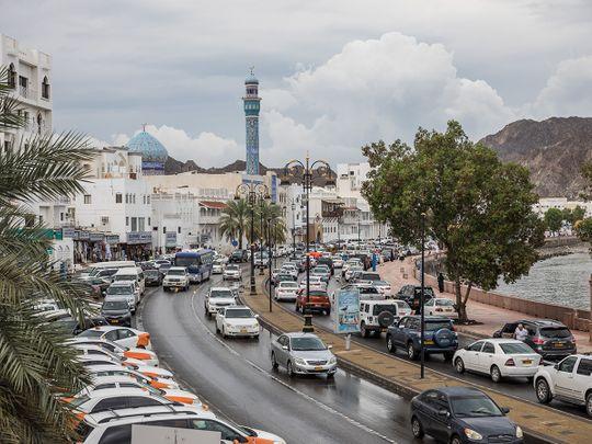 Stock Oman Muscat skyline people