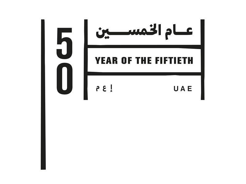 UAE 50 YEARS-1615963830129