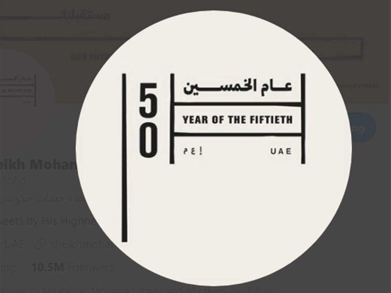 Year 50 on social media