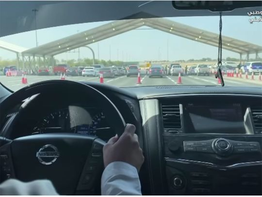 Abu Dhabi checkpoint