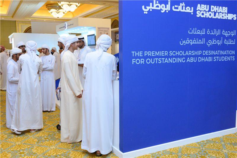 Images from 2019 Abu Dhabi Scholarship Roadshow (2)-1616226357899