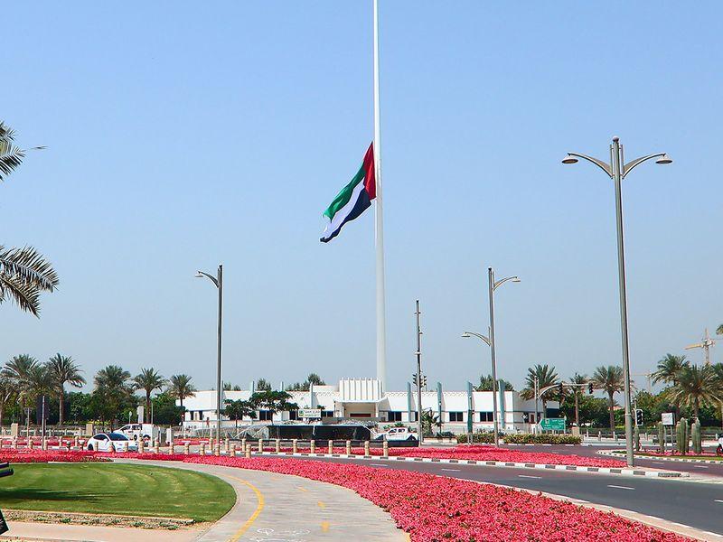 FLAG 1-1616584485895