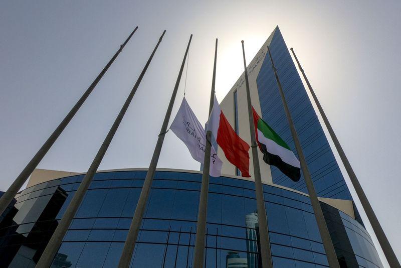 FLAG 3-1616584496569