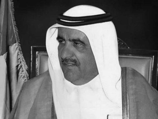 Mourning of sheikh hamdan bin rashid