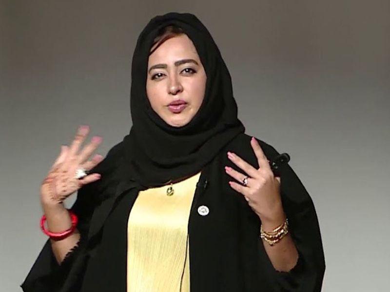 Dr Mariam Ketait