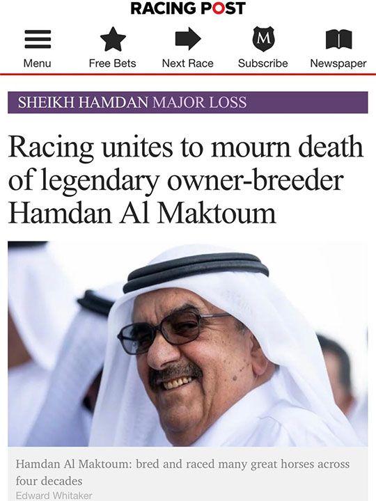 Dubai Deputy Ruler Sheikh Hamdan bin Rashid