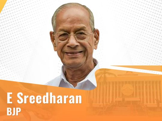 E Sreedharan Teaser