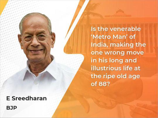 E Sreedharan