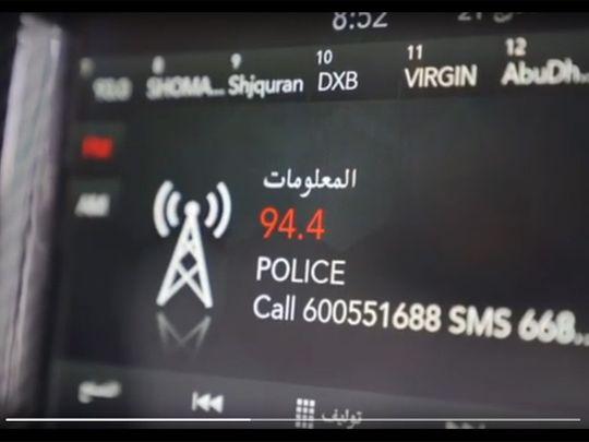 NAT SHJ POLICE 17-1616918231207