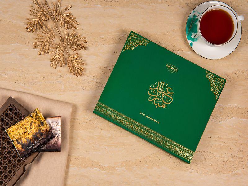 Newby_Eid Mubarak