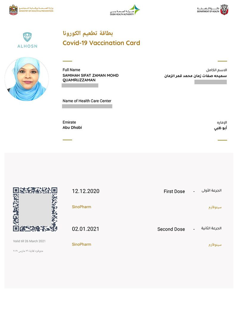 an official vaccination card-1616909639024