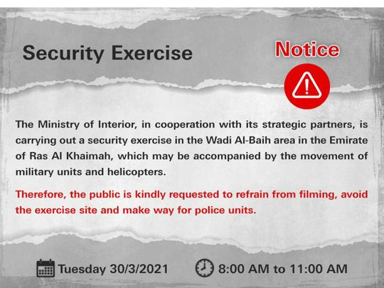 Security exercise