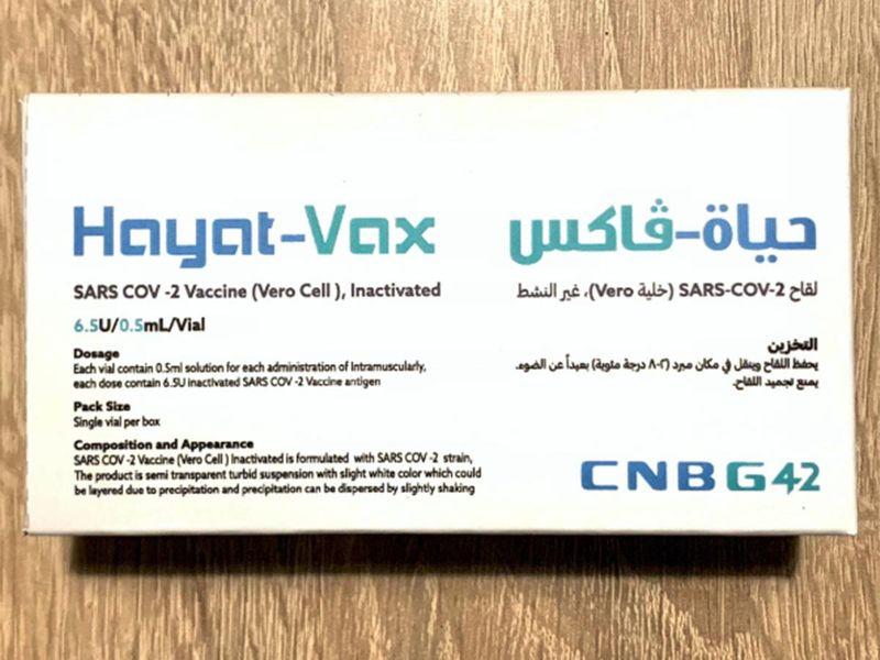UAE VACCINE 77-1617103722905