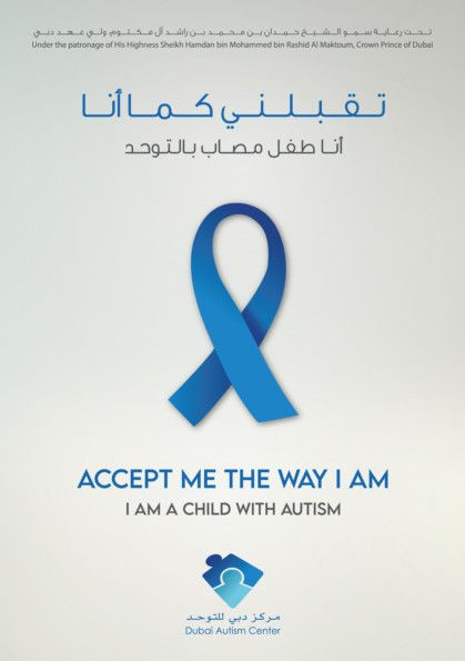 April 2021 Autism Campaign Announcement - 1617204856935
