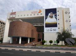 Dubai Municipality with new logo-1617282837676